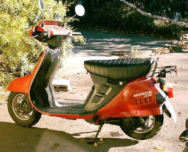 "A typical mid-1980s ""twist and go"" scooter"