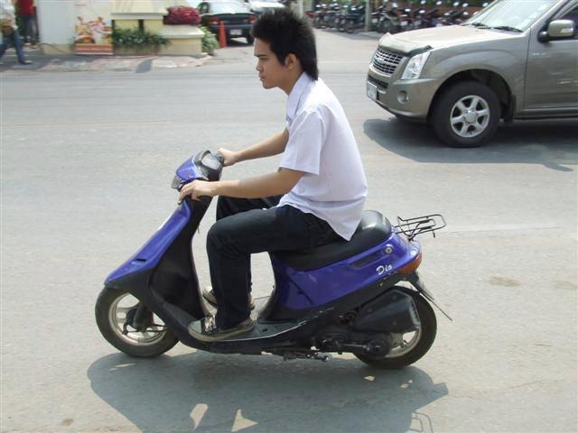 Minimalist Scooter